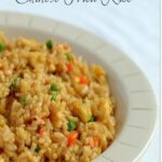z53resize 150x150 - Homemade Chinese Fried Rice