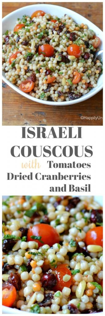 israeli couscouscollage 341x1024 - Summer Israeli Couscous with Tomatoes, Cranberries and Basil